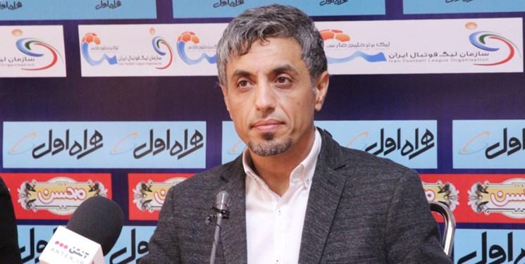آلومینیوم اراک / فوتبال ایران