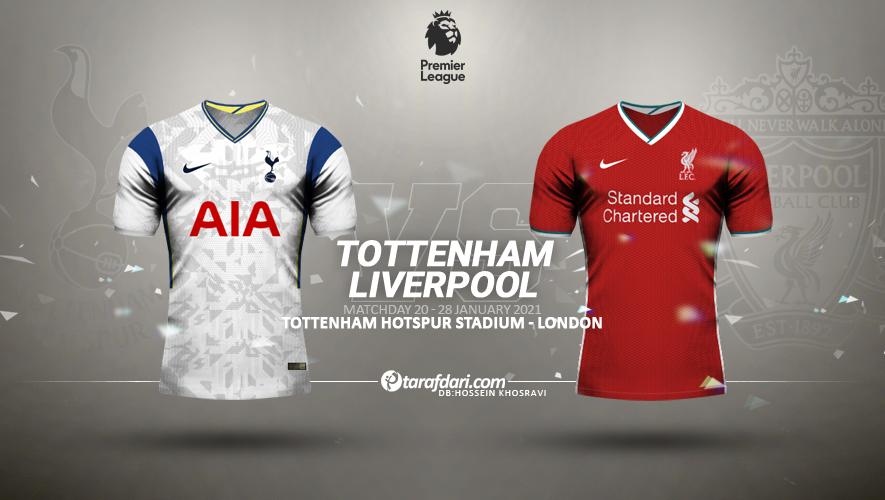 لیورپول / لیگ برتر انگلیس / انگلیس/ liverpool / premier league / england